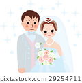 Marriage bride and groom Glitter 29254711