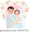 Marriage bride groom and rose heart 29254722
