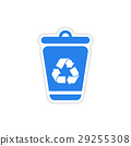 paper sticker on white background dumpster 29255308