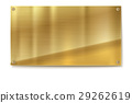 Shiny brushed metal gold, yellow plate banners on 29262619