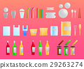 Packaging icons vector 29263274