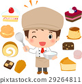 patissier, pastry chef, grinning 29264811