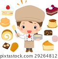 patissier, pastry chef, grinning 29264812