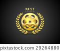 movie prize award best winner vector 29264880