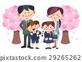 親子 桜 29265262