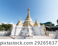 Wat Phra That Doi Kong Mu. 29265637