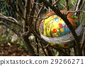Hidden big easter egg 29266271
