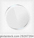 Round Glass Plate with Shadow 29267264