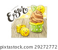 Happy Easter greeting card. Hand drawn with 29272772