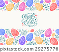 Easter greeting card 29275776