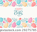 Easter greeting card 29275785