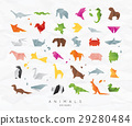 Animals origami set color 29280484