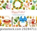 easter greeting vector 29284711