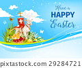 Easter paschal passover lamb vector greeting card 29284721