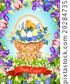 Easter paschal eggs basket vector greeting card 29284735