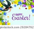 復活節 花朵 花 29284762