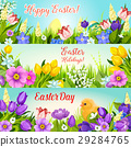 Easter banners paschal egg, flowers vector set 29284765