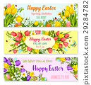 Easter spring holiday greeting vector banners set 29284782
