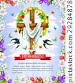 Easter cross with flower, egg wreath greeting card 29284878