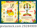 Easter Sunday poster template of egg, cake, cross 29284909