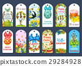 Easter Egg Hunt tag and label set design 29284928