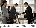 Business Partners Introductionary Handshake Bow 29287701