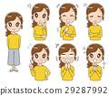 一個女人的插圖(設置整個身體) 29287992