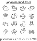 Japanese food icon set in thin line style 29291798