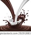 milk vector illustration 29291883