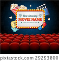 cinema, movie, seat 29293800