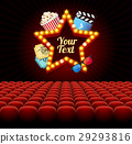 cinema, movie, seat 29293816