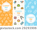 Sweets and Bakery Candy Banner Flyer Vertical Set 29293906