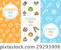 bakery, sweet, banner 29293906