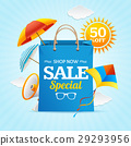 Big Sale Summer Concept Banner Card or Poster 29293956