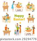 快乐 幸福 家庭 29294776