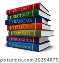 Stack of dictionaries 29294875