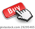 Online shopping concept 29295465