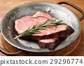 烹飪 食物 食品 29296774