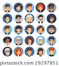 Flat Business Round Avatars on Color 29297851