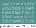 egg easter icon 29300340