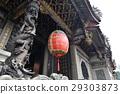 風景 台灣 燈籠 29303873