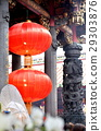風景 台灣 燈籠 29303876