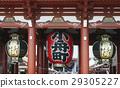 Huge lanterns hanging in the Hozomon gate  29305227