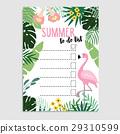 wish, summer, card 29310599