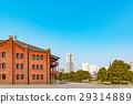 요코하마 미나토 미라이 21 (요코하마시 나카 구, 붉은 벽돌 파크보다) 29314889