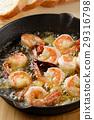 對蝦 斑節蝦 蝦 29316798