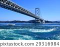 鸣门海峡 大鸣门桥 漩涡 29316984