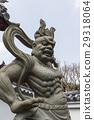 Nio雕像 29318064