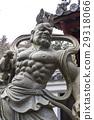 Nio雕像 29318066