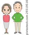 Senior man and woman illustration (whole body) 29319516